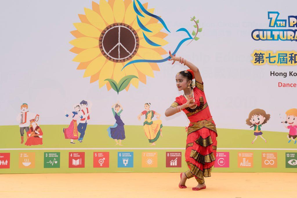 第七屆和平大使文化慶典(2018 – 2019)